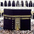 молитва у мусульман 5 букв - фото 5