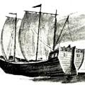 промысловое судно 6 букв